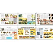 """Плакаты ПРОФТЕХ """"Заразные болезни сельскохозяйственных животных"""" (10 пл, винил, 70х100)"""